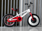 Jyrobike : The Auto Balance Bicycle