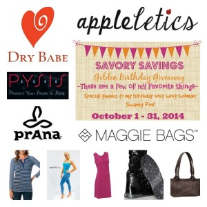 Savory Savings Birthday Giveaway Extravaganza