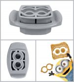 Minions FunBites Giveaway – Ends 12/21